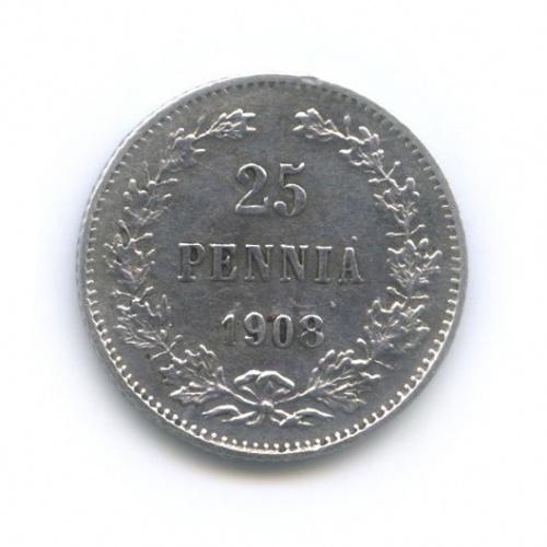25 пенни 1908 года L (Российская Империя)