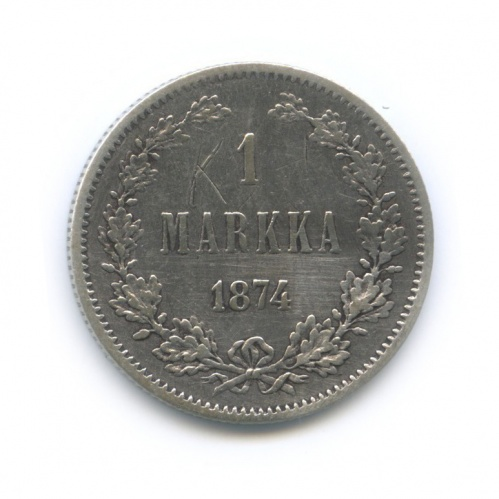 1 марка 1874 года S (Российская Империя)