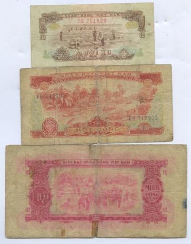 Набор банкнот 1966 года (Вьетнам)