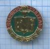 Знак «Старший учитель» (СССР)