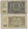 Набор банкнот 1940 года (Польша)