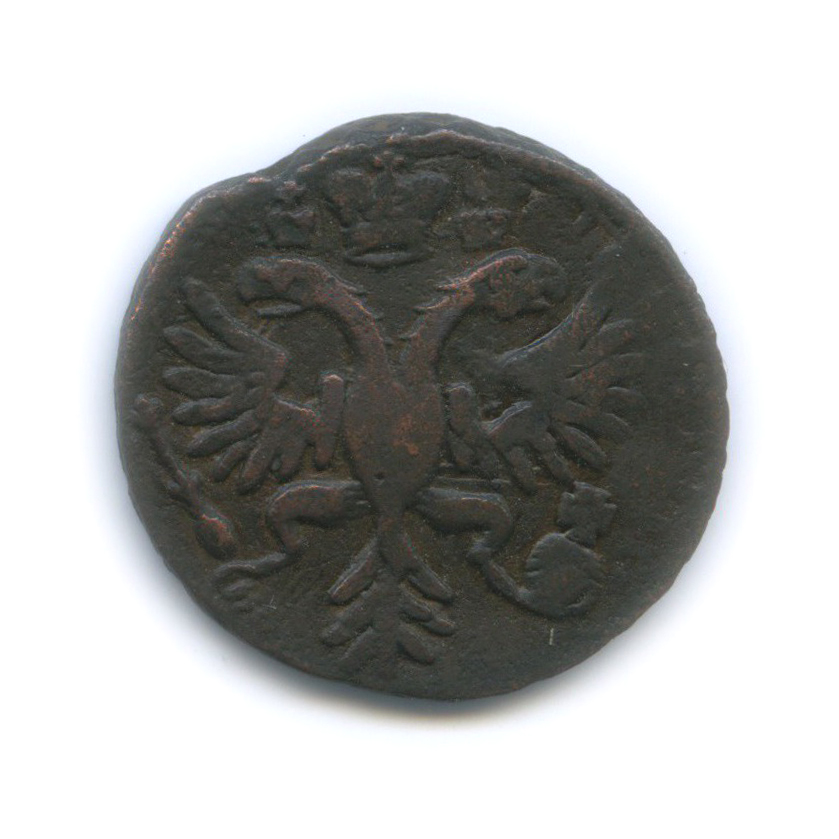 Денга (1/2 копейки), перечекан изкопейки Петра I 1731 года (Российская Империя)
