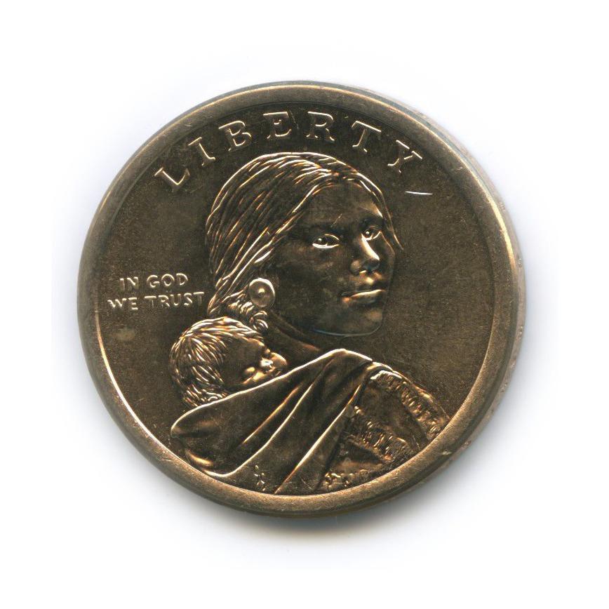 1 доллар - Коренные американцы - Рабочие Мохоки 2015 года D (США)