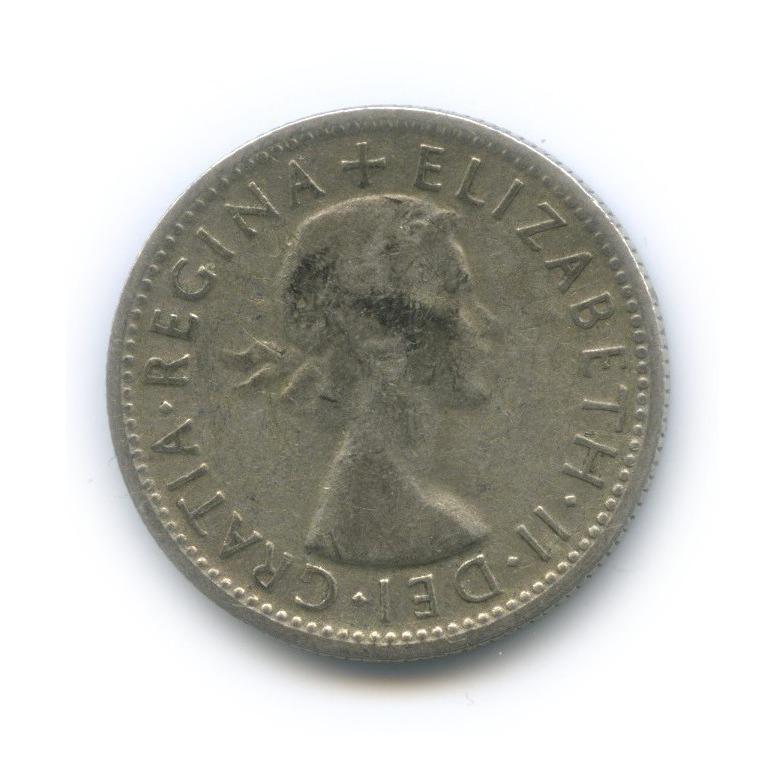 1 шиллинг 1954 года (Австралия)