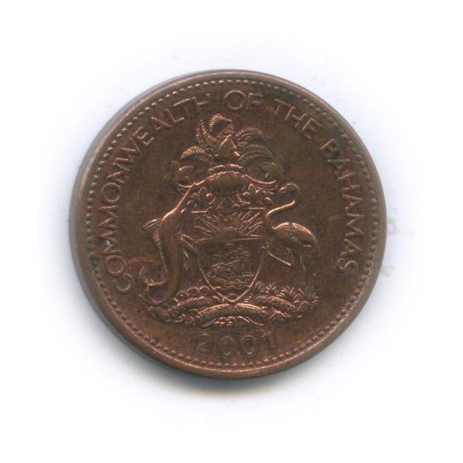 1 цент 2001 года (Багамы)