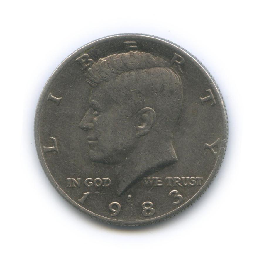 50 центов 1983 года P (США)