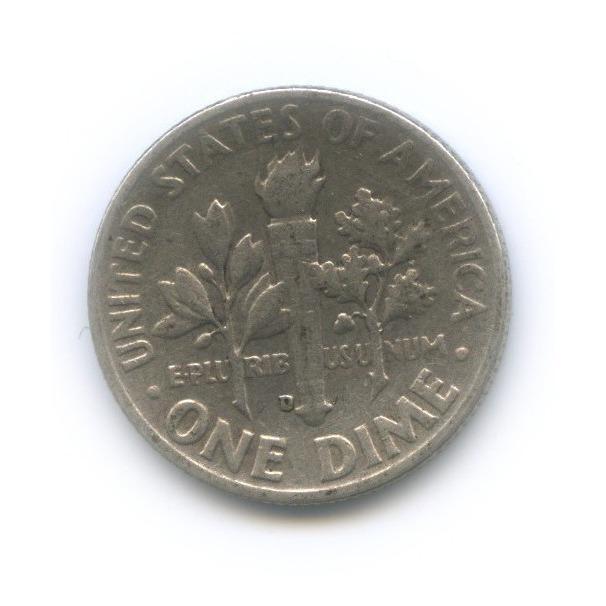 10 центов (дайм) 1952 года D (США)