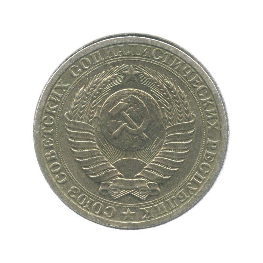 1 рубль (в холдере) 1989 года (СССР)
