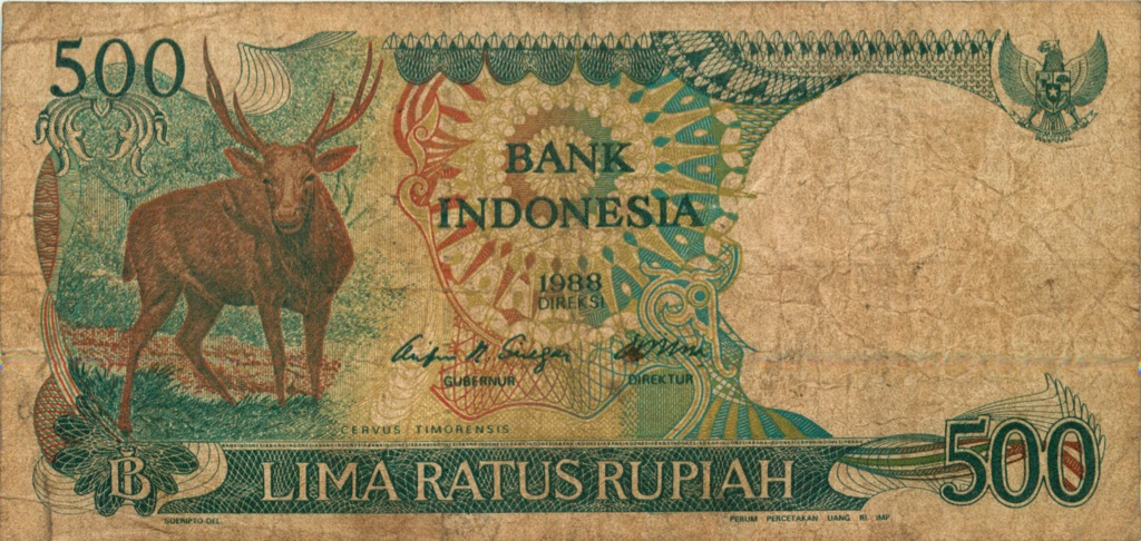 500 рупий 1988 года (Индонезия)