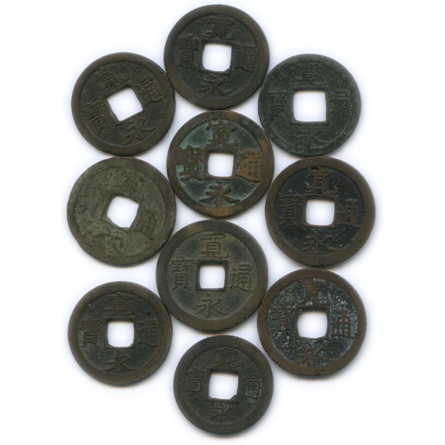 Набор монет 1 мон 1636-1862 (Япония)