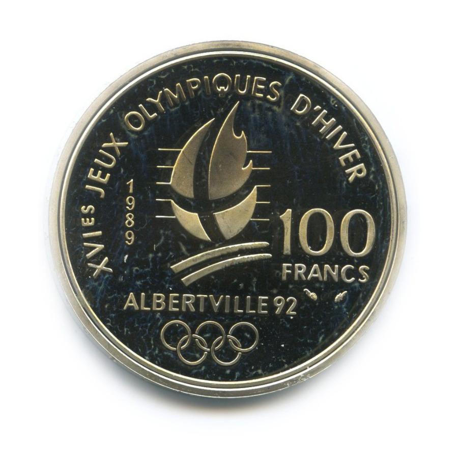 100 франков - XVI зимние Олимпийские Игры, Альбервиль 1992 - Парное фигурное катание 1989 года (Франция)