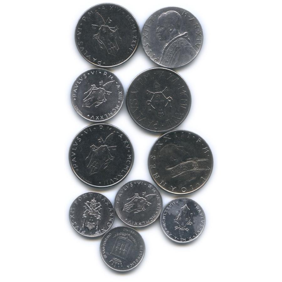 Набор монет (Ватикан, Сан-Марино)