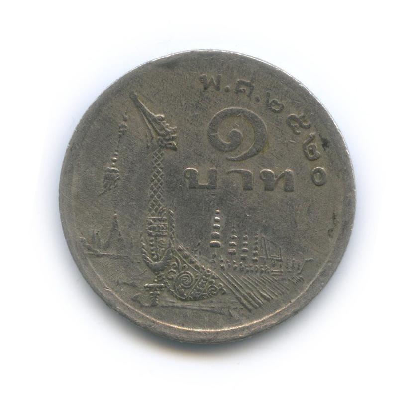 1 бат 1977 года (Таиланд)