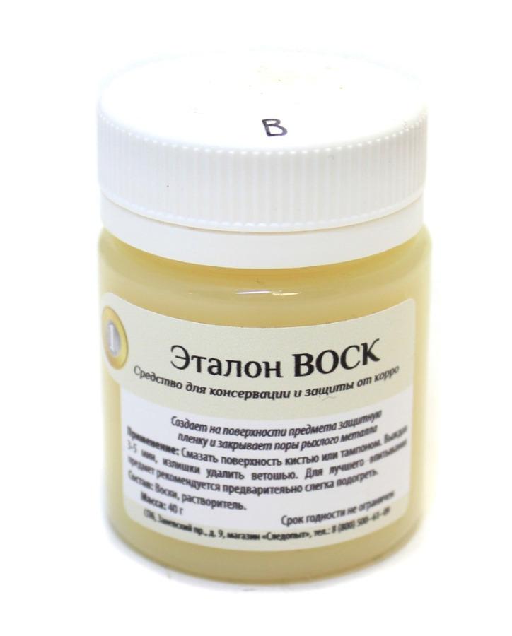 Средство для консервации изащиты откоррозии «Эталон ВОСК» (40 г) (Россия)