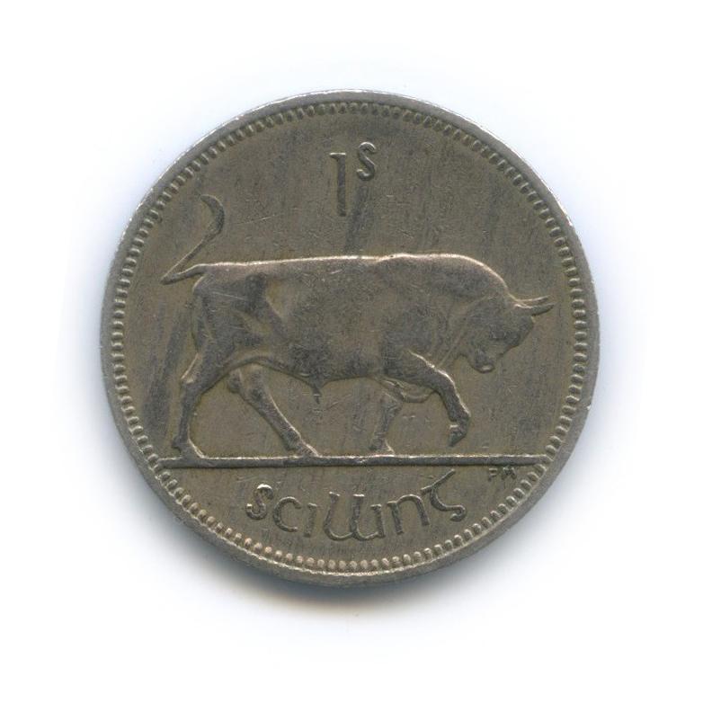 1 шиллинг 1966 года (Ирландия)
