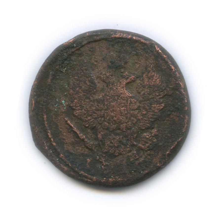 2 копейки 1811(?) (Российская Империя)