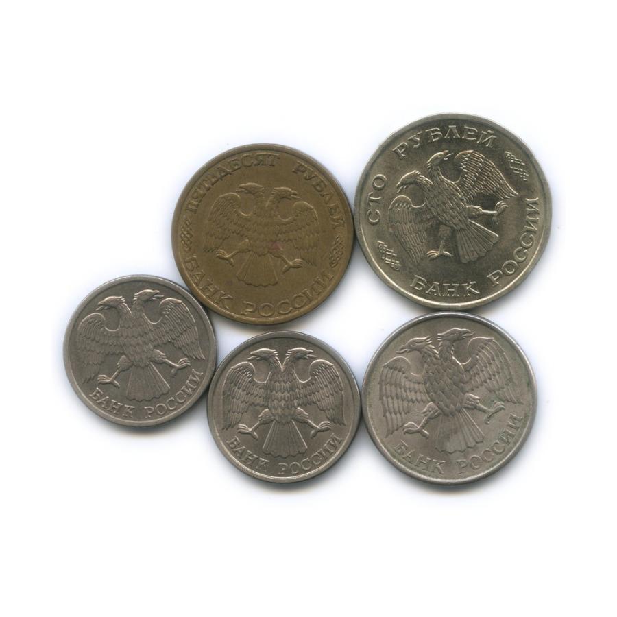 Набор монет России 1993 года ЛМД, ММД (Россия)