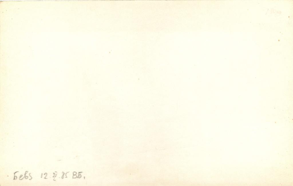 Фотография «Эсминец «Бевз» 1985 года (СССР)