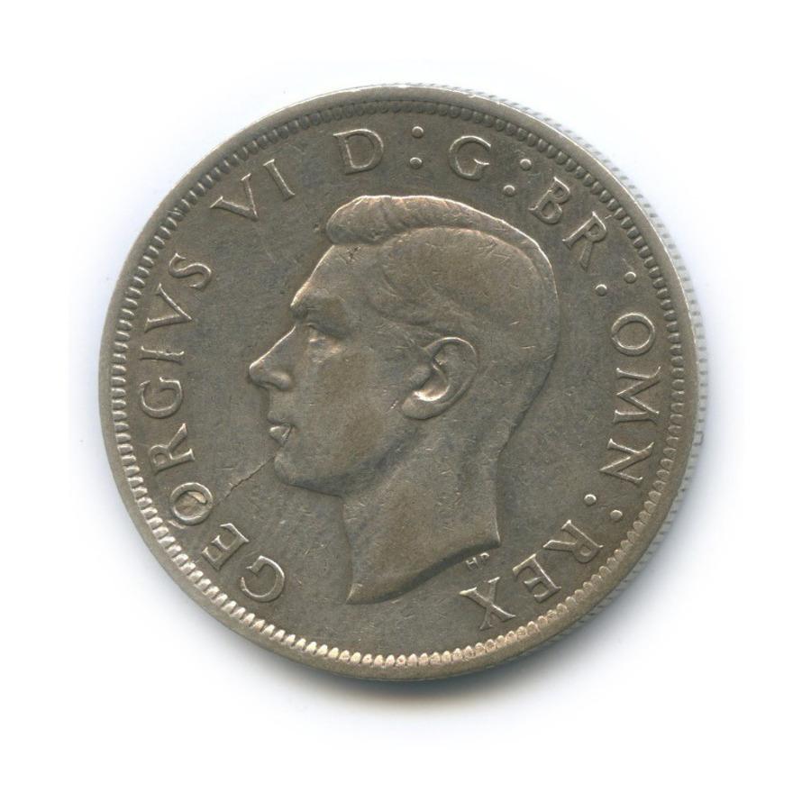 ½ кроны 1943 года (Великобритания)