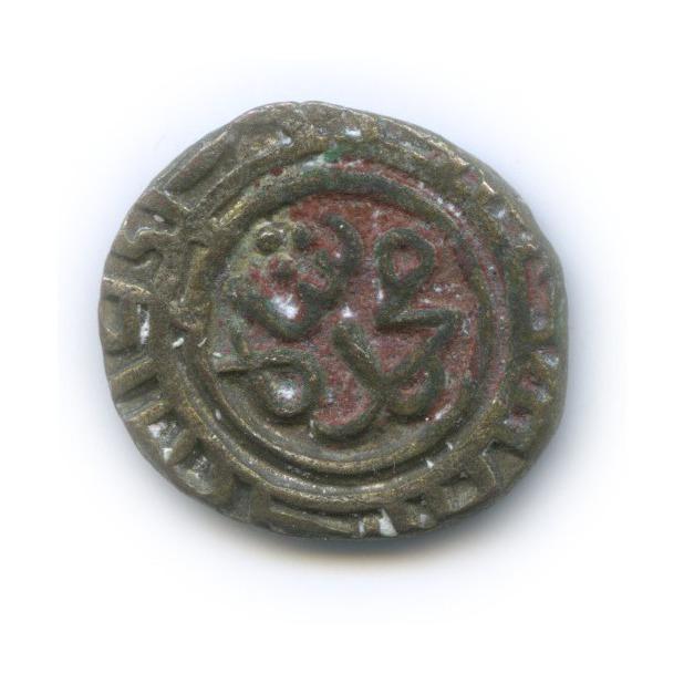 2 гани, Султанат Дели, 1298-1312 гг. (Индия)