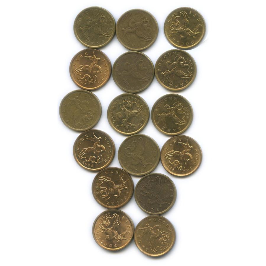 Набор монет 10 копеек (погодовка, 2006 - магнит, немагнит) 1997-2013 СПМД (Россия)