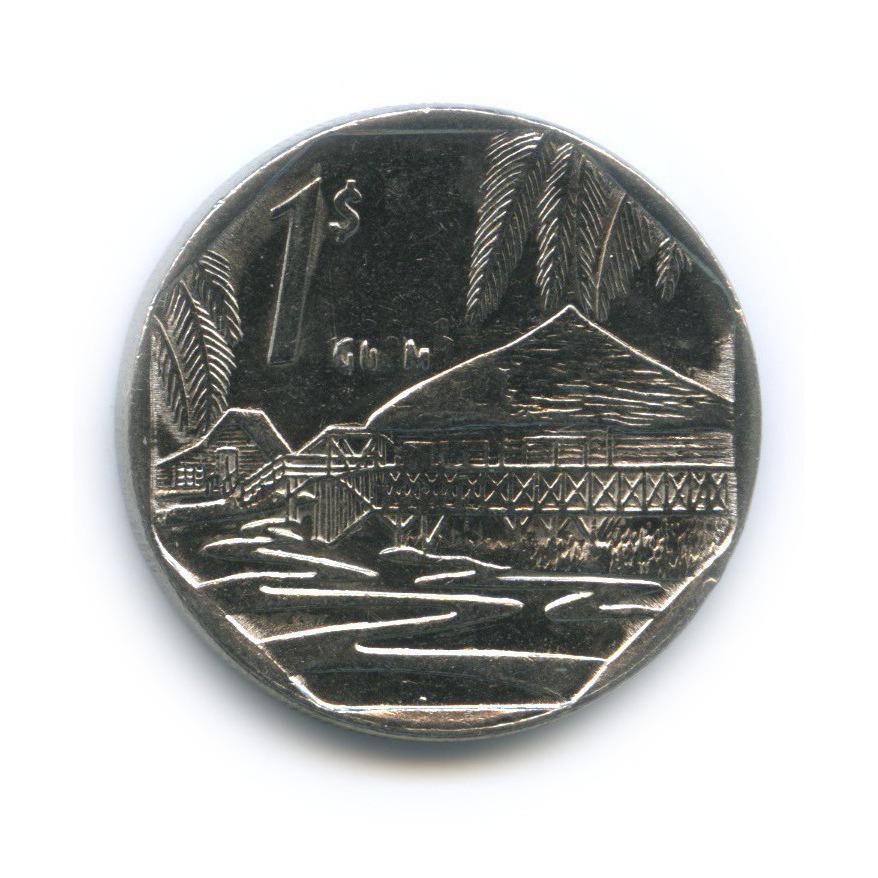 1 песо 2007 года (Куба)