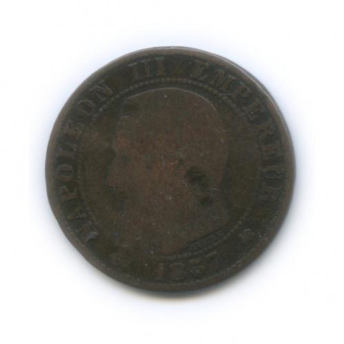 5 сантимов - Наполеон III 1857 года (Франция)