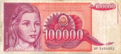 100 тысяч динаров 1989 года (Югославия)