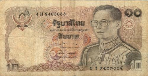 10 бат (Таиланд)