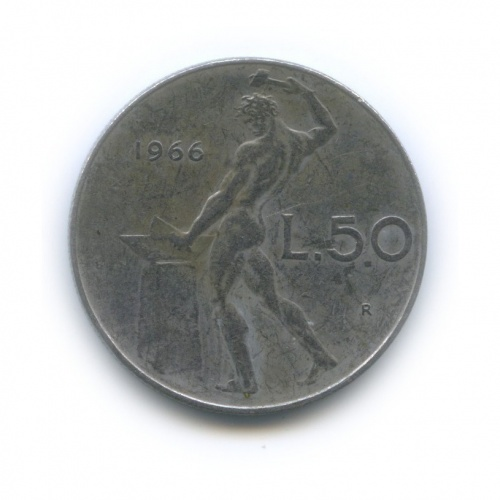 50 лир 1966 года (Италия)