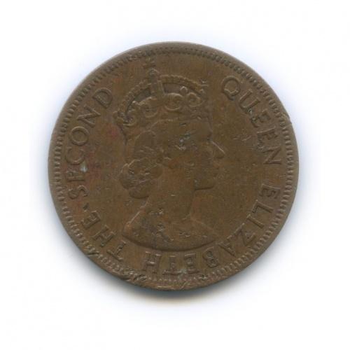 1 цент, Британские Карибские территории 1955 года