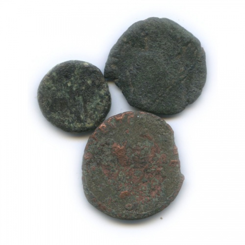 Набор монет, Римская Империя, IV в.