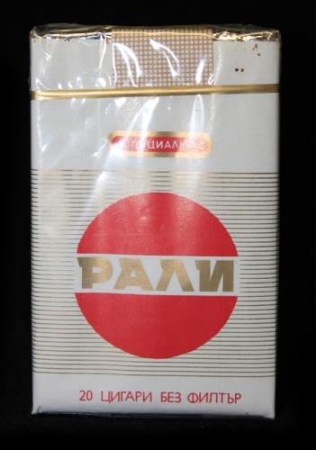 Пачка сигарет «РАЛИ Специални» (запечатана) (Болгария)