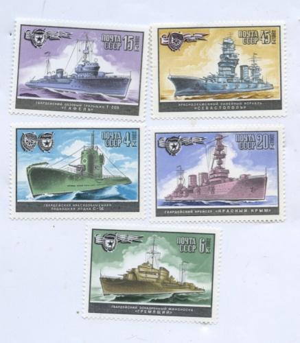 Набор почтовых марок «ВМФ России» 1982 года (СССР)