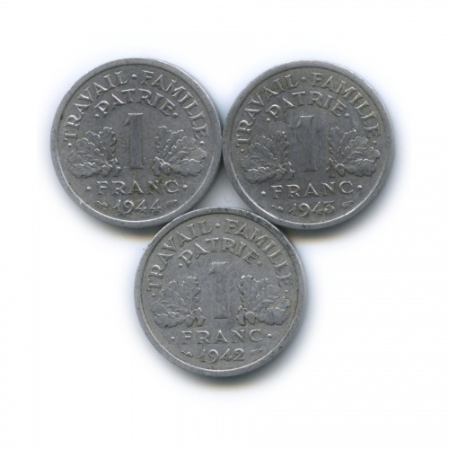 Набор монет 1 франк 1942-1944 (Франция)