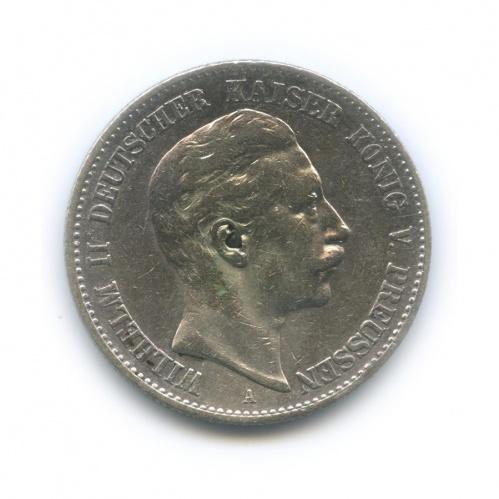 2 марки - Вильгельм II, Пруссия 1900 года А