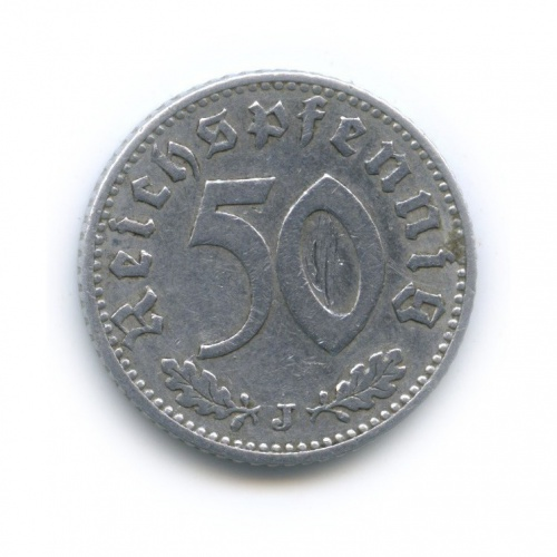 50 рейхспфеннигов 1940 года J (Германия (Третий рейх))