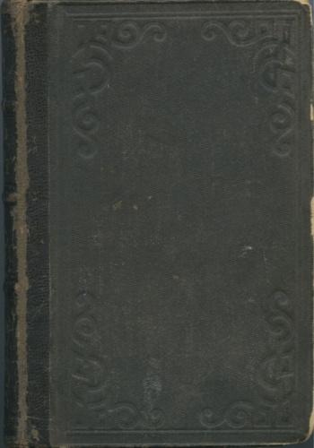 Книга «Сочинения Генриха Гейне», том XI, издание 2-е (328 стр.) 1881 года (Российская Империя)