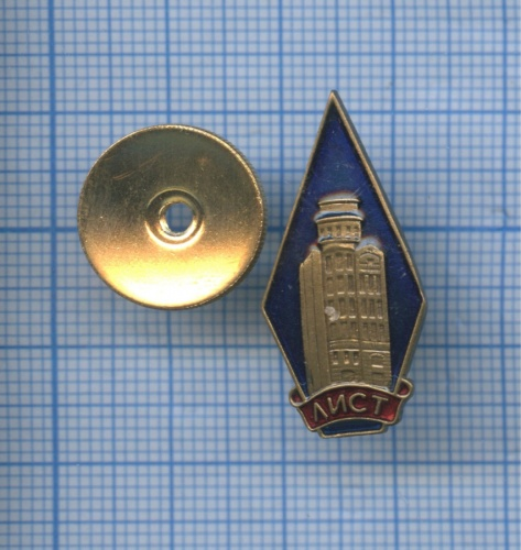 Знак нагрудный «ЛИСТ» (Россия)