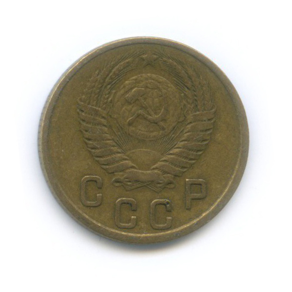 2 копейки 1950 года (СССР)
