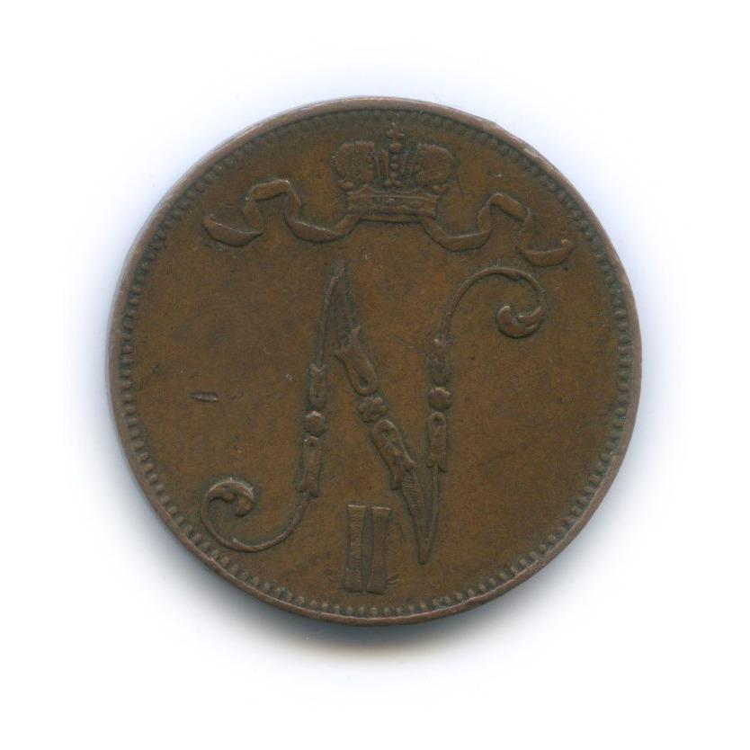 5 пенни 1908 года (Российская Империя)