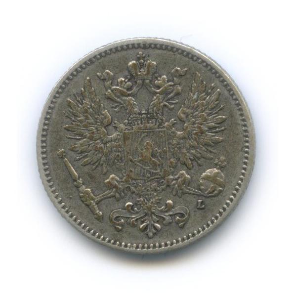 50 пенни 1908 года L (Российская Империя)