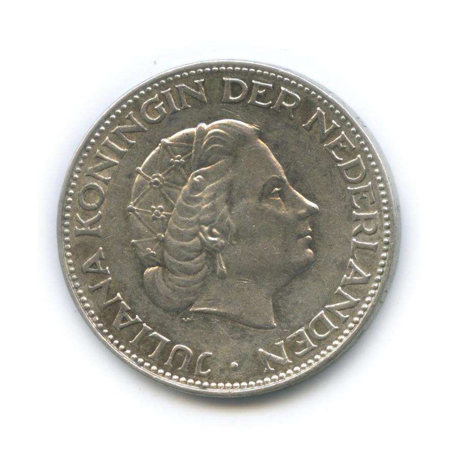 2½ гульдена 1963 года (Нидерланды)