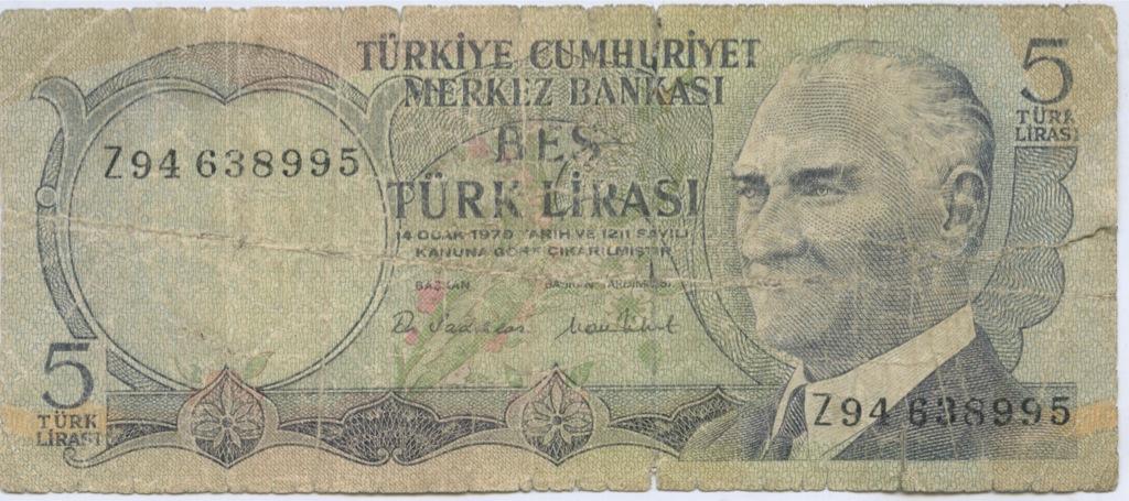 5 лир 1970 года (Турция)
