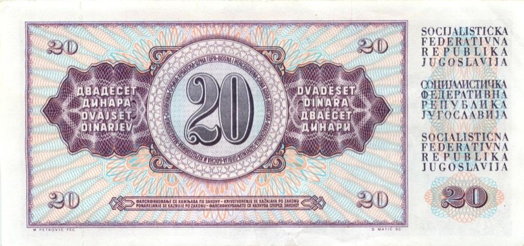 20 динаров 1978 года (Югославия)