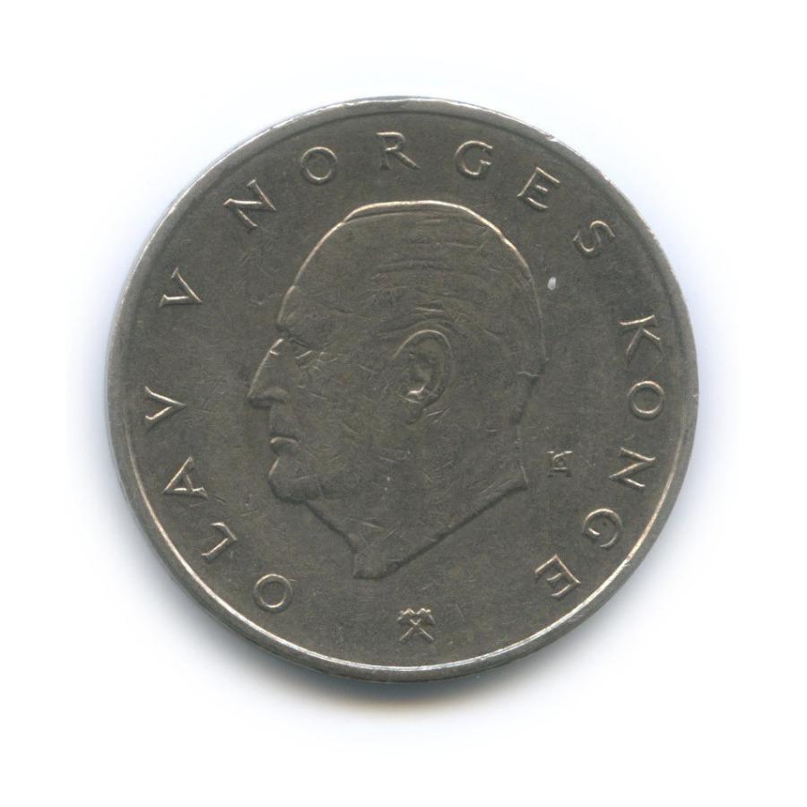 5 крон 1975 года (Норвегия)