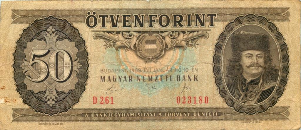 50 форинтов 1989 года (Венгрия)