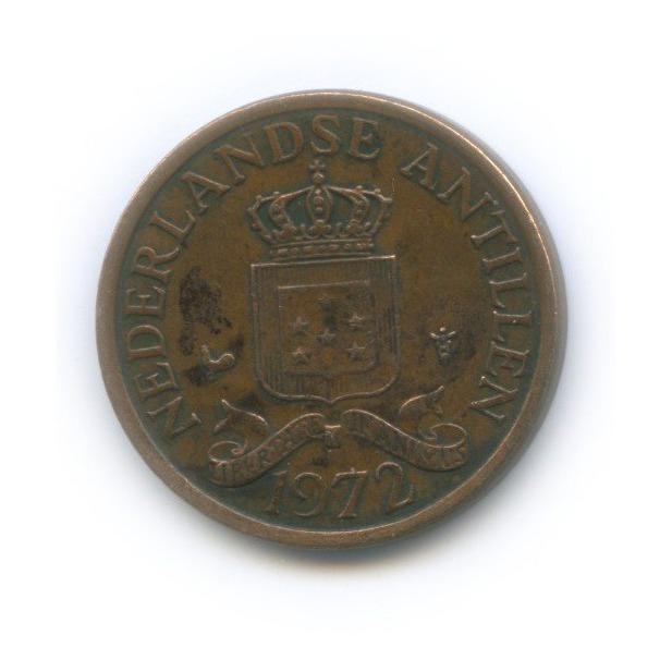 1 цент - Нидерландские Антильские острова 1972 года