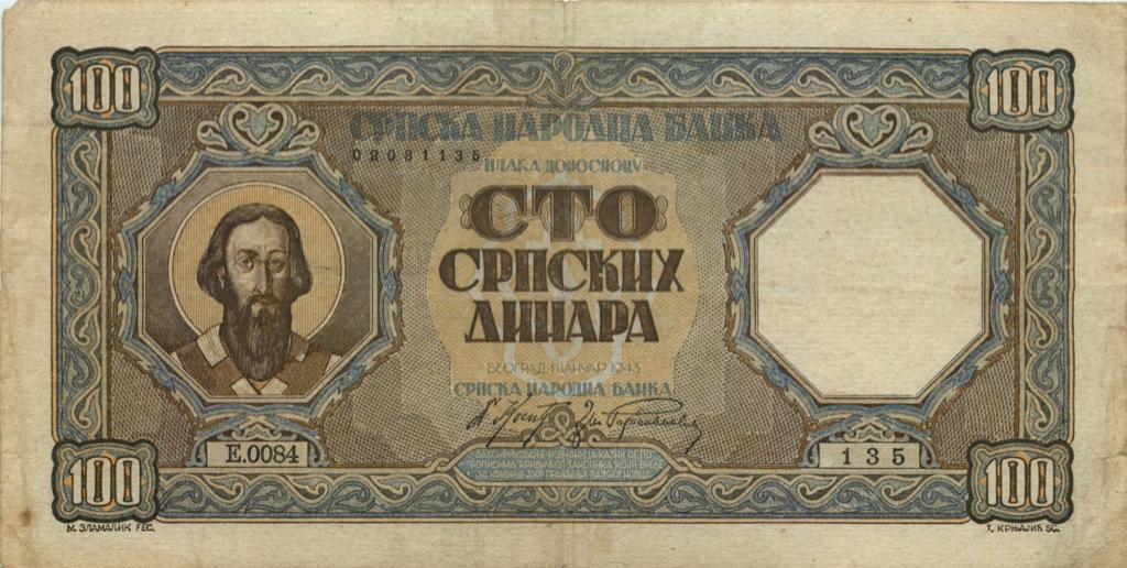 100 динаров 1943 года (Сербия)