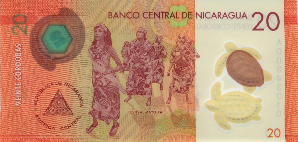 20 кордоба (Никарагуа) 2014 года